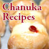 Chanuka Recipes